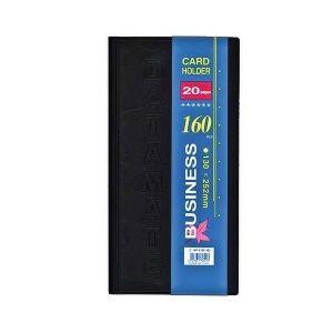Визитник Business за 160 визитки