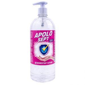 Дезинфекциращ гел за ръце Apolo sept 1000ml