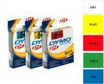 Етикети за принтер Dymo Label Manager 9mm x 7m