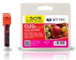 Патрон Jet Tec CLI-521M